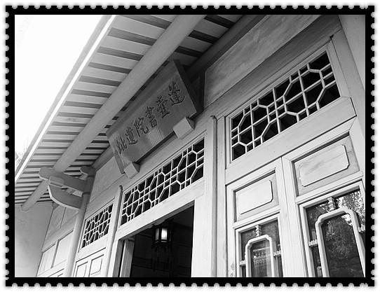 赤崁樓&蓬壺書院14