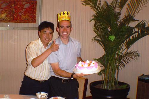 中国の誕生日ケーキ