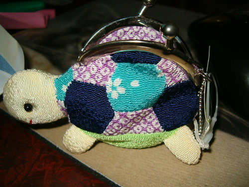 Japanese Turtle Pouch