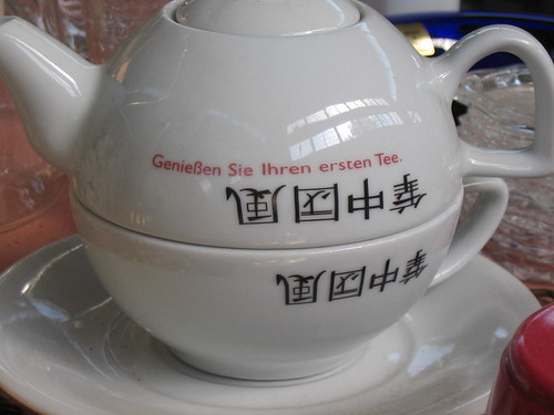 German teapot with