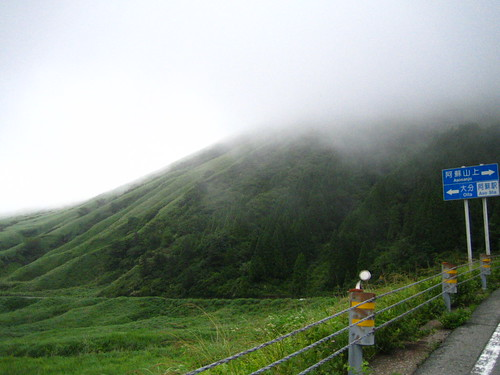 fog over 米塚