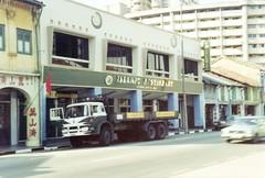 Islamic Restaurant Beach Road