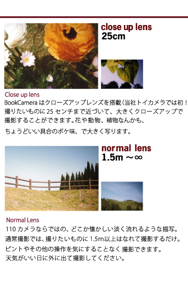 http://static.flickr.com/55/187340344_4382cc448f_o.jpg