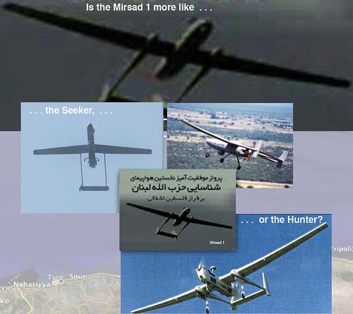 Is the Mersad 1 more like the Seeker II or the Hunter?