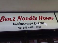Ben.z Noodle House - Roland in Vancouver (086)