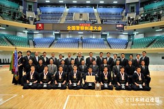 60th All Japan Police KENDO Tournament_022