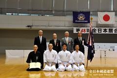 48th All Japan IAIDO TAIKAI_126