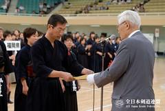 1st All Japan Interprefecture Ladies KENDO Championship_047
