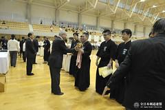 43rd All Japan JODO TAIKAI_214