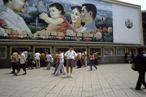 1985 CHINA 1200 30-7 Chengdu 1 kind per gezin politiek