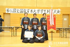 46th National Kendo Tournament for Students of Universities of Education_025