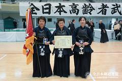 37th All Japan KOREISHA BUDO TAIKAI_045