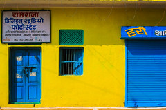 Digital Photo Studio in Orchha | Explored photo by Devesh Uba