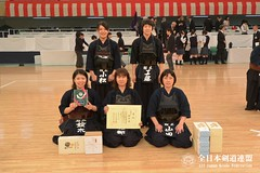 5th All Japan Interprefecture Ladies Kendo Championship_160