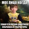 14609397114_be632ed030_t