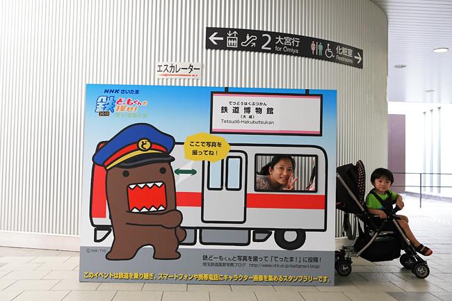 2013-09-Tokyo-DAY2-21.jpg