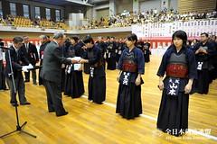 59th All Japan TOZAI-TAIKO KENDO TAIKAI_300