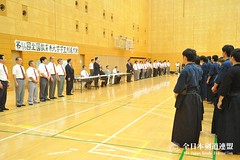 46th National Kendo Tournament for Students of Universities of Education_023