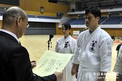 40th All Japan JODO TAIKAI_098