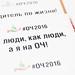 VikaTitova_20160515_092105_6776