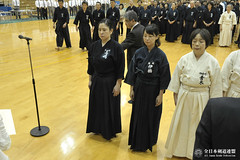 43rd All Japan JODO TAIKAI_206