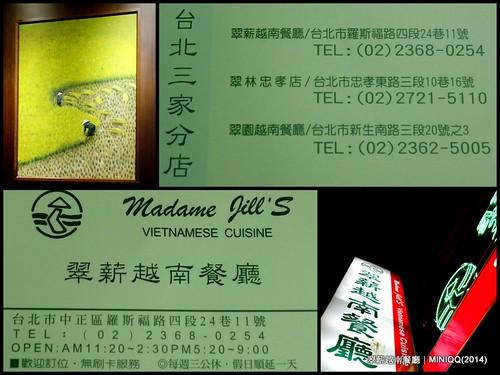 20140524 聚餐-翠薪越南餐廳-01