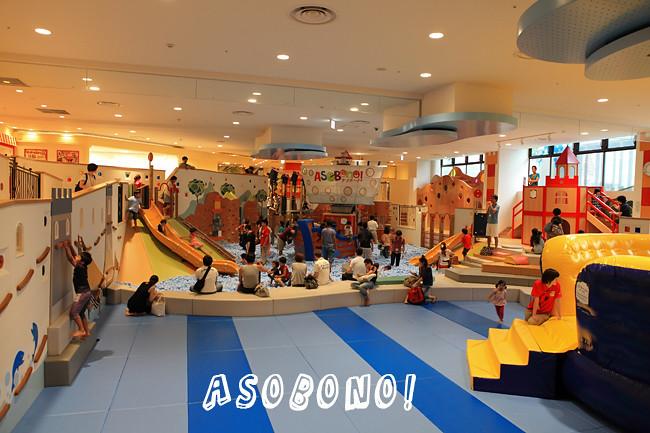 2013-09-Tokyo-ASOBONO-19.jpg