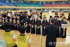 All Japan Boys and girls BUDO(KENDO)RENSEI TAIKAI JFY2014 175