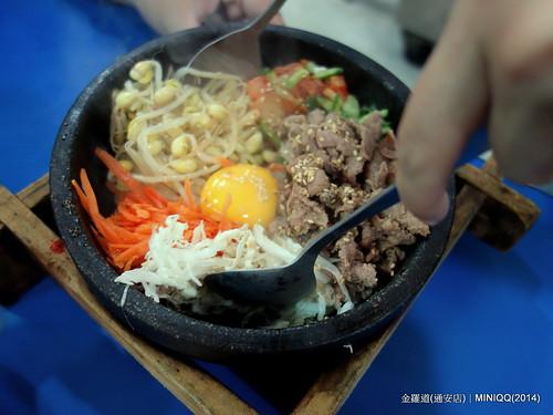 2014614 金羅道韓式拌飯餐館通安店-1