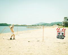 Short trip to Kagawa #16 (Keep out !!) photo by usk9999