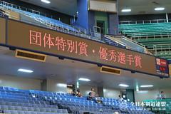 25th JR-EAST junior KENDO Tournament_052
