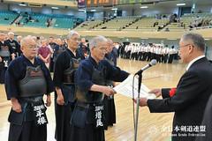 36th All Japan KOREISHA BUDO TAIKAI_025