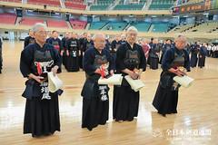 36th All Japan KOREISHA BUDO TAIKAI_027