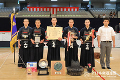 49th All Japan DOJO Junior KENDO TAIKAI_120
