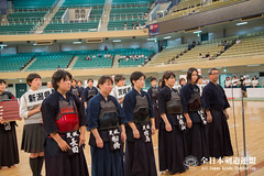 6th All Japan Interprefecture Ladies Kendo Championship_214