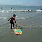 First body boarding of the year<br/>17 May 2014