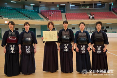 6th All Japan Interprefecture Ladies Kendo Championship_224