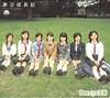 Dai 2 Seichouki (03)