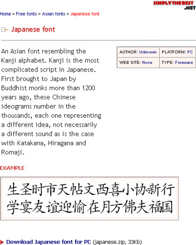 hanzismatter blogspot com: Downloadable Gibberish Asian Fonts