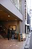 Standard Deli 新宿