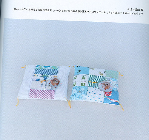 patchwork book 2