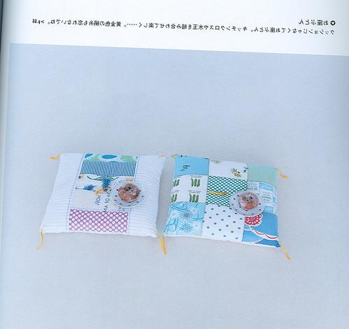 patchwork book 2