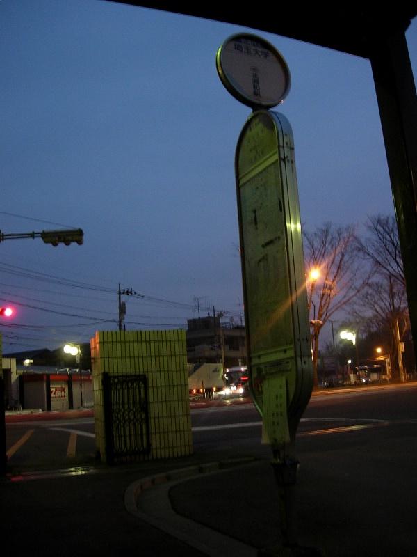 Saitama Univ Bus Stop 5 AM