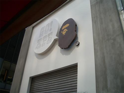 bape-pre-opening-hk-2