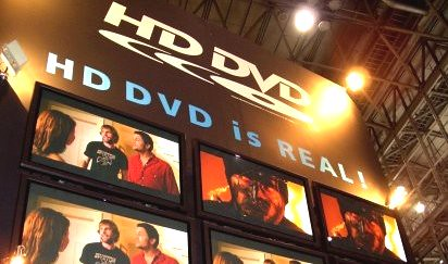 HD DVD is real