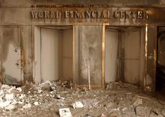 wtc entrance
