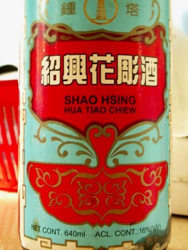 Shao Hsing Hua Tiao Chiew