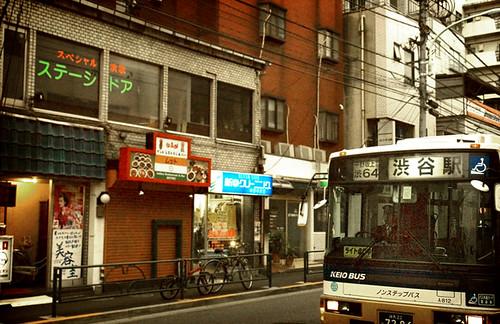 a stroll in Nakano