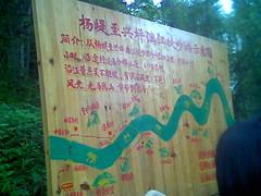 阳朔 漓江