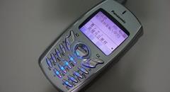 Panasonic G51M